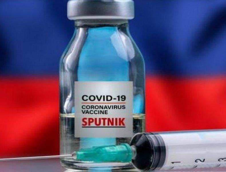"""От СЗО призоваха за разрешаване на масово използване на ваксината срещу коронавирус """"Спутник V"""""""
