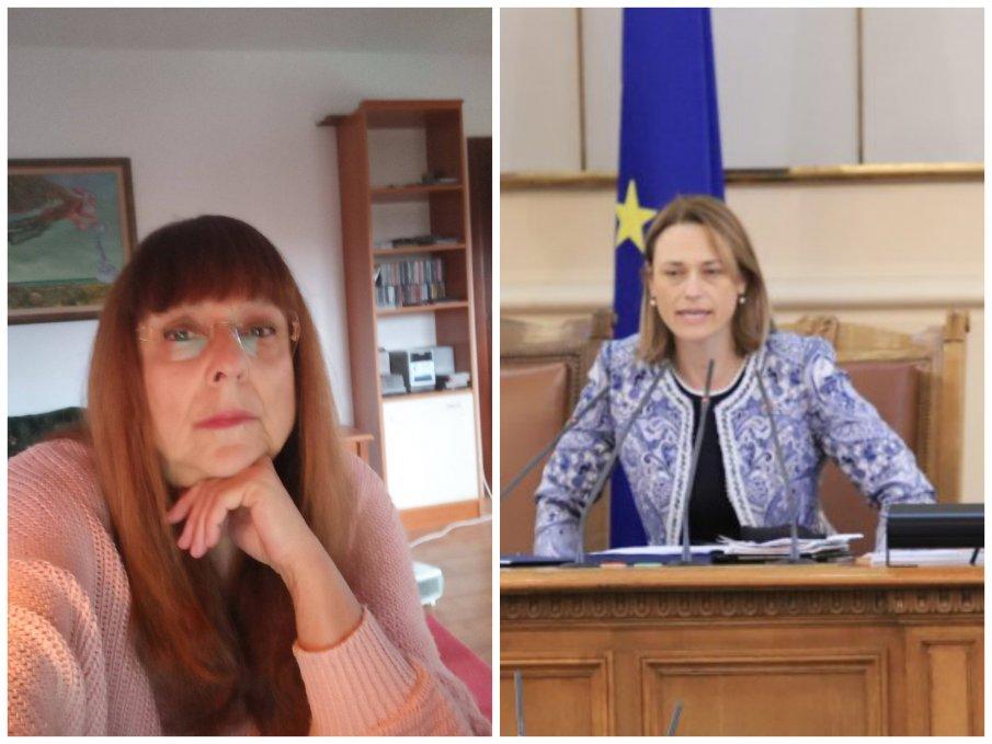 Юлияна Методиева: Има такъв народ са като мъглявината Андромеда, от която надничат лукавството и юродивството на шоумена Слави. Ива Митева е като тях