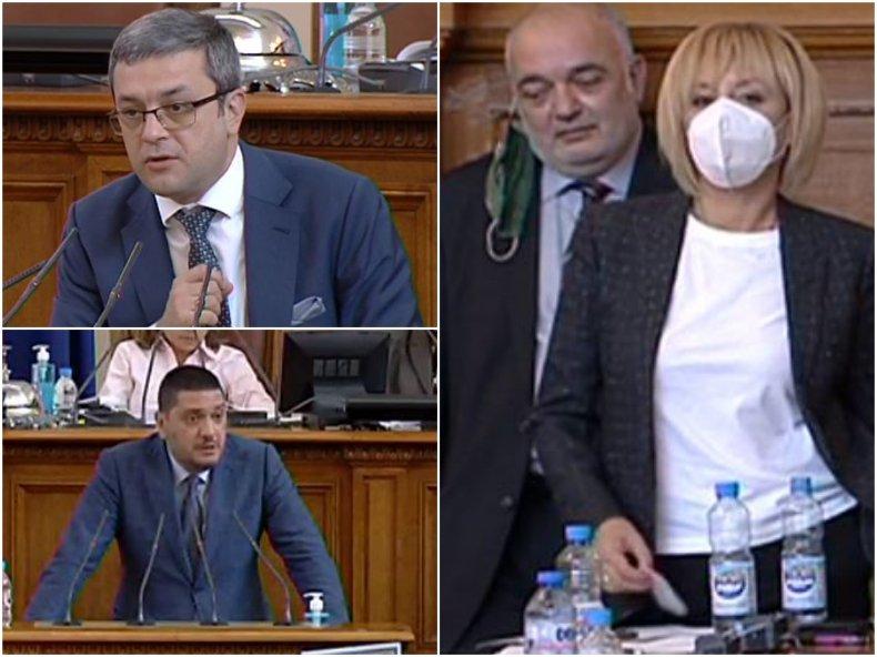 ПЪРВО В ПИК: Скандалите в парламента продължават - Мутрите на Манолова искат да върнат политическото номадство (НА ЖИВО)