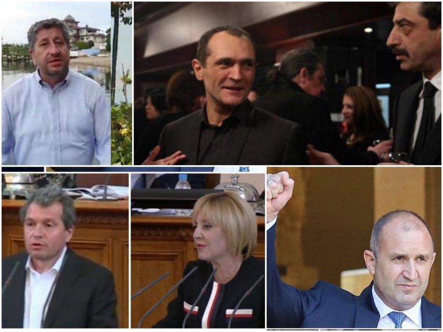 РАЗКРИТИЕ В ПИК: Новото ОФ в парламента връща милиарди на босовете Божков и Цветан Василев в унисон с Радев - адвокатите на мутрите в НС спират скандално разследвания и конфискации за над 3 млрд. лв.!