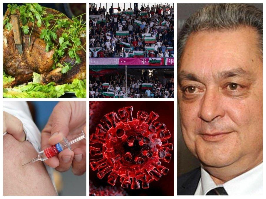 САМО В ПИК! Д-р Цветан Райчинов разкри как да се предпазим от коронавирус на Великден