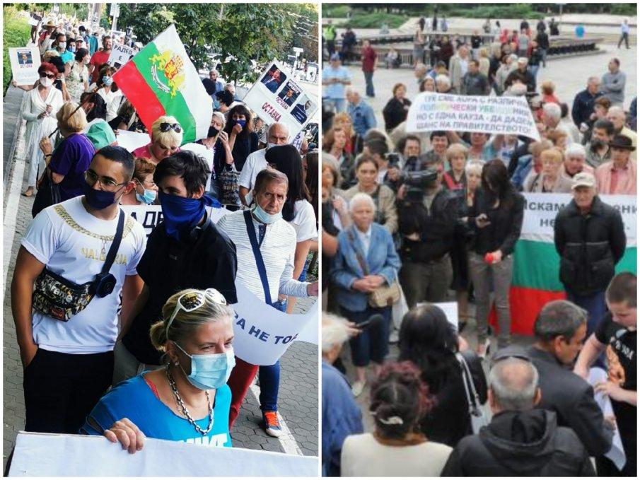 Граждани срещу новото ОФ в парламента: 10 хиляди сме готови да ви изметем, за да остане демокрацията!