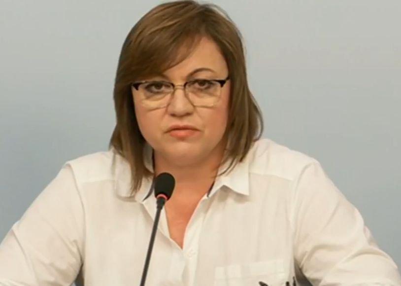 Корнелия Нинова: Връщаме мандата, за да може Радев да поеме управлението на страната, готови сме да дадем служебни министри