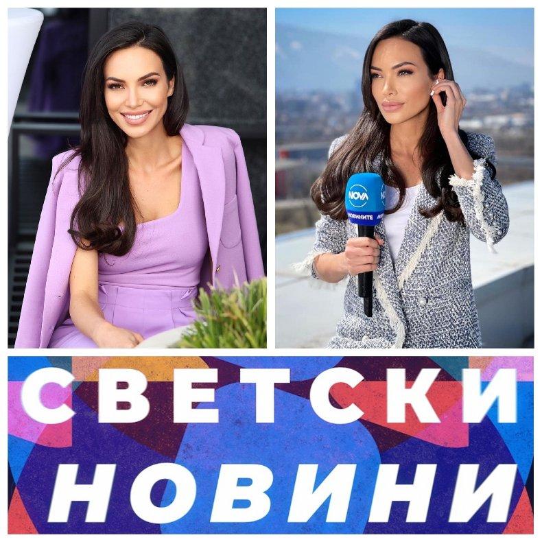 САМО В ПИК TV: Любовен обрат в Нова тв - нещо неочаквано сполетя синоптичката Лора Георгиева след развода