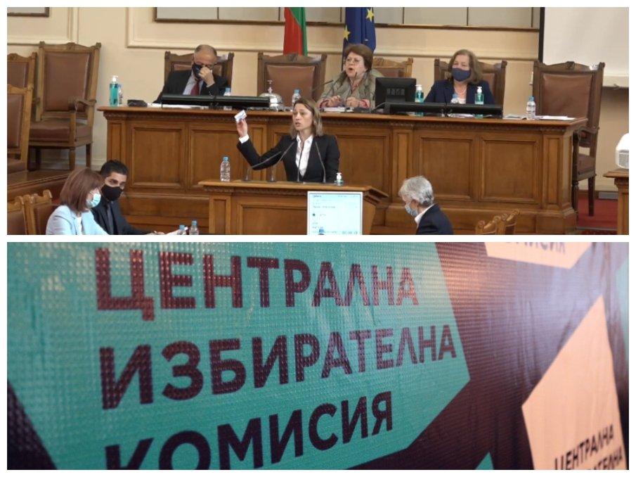 ПЪРВО В ПИК TV: Депутатите намалиха броя на членовете на ЦИК - съставът ще се назначава с указ на президента (НА ЖИВО)