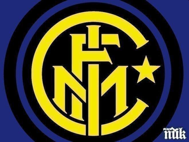 От ръководството на Интер помолиха играчите да се откажат от заплатите си за два месеца