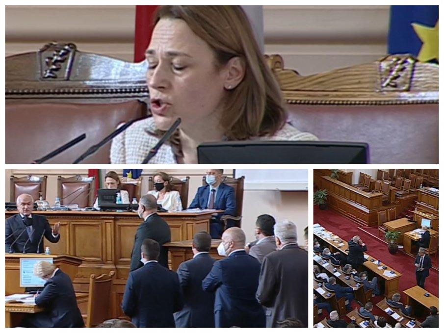 Парламентът прие решение за изслушване на целия кабинет в оставка, начело с Бойко Борисов