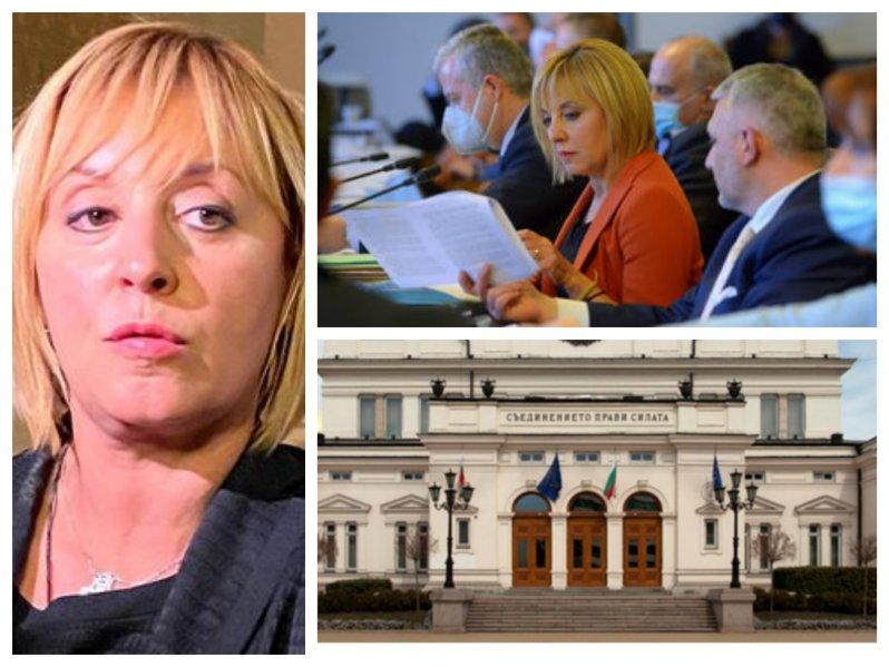 ПЪРВО В ПИК! Парламентът се гърчи в тотален хаос - БСП напира за пенсиите, Мая Манолова атакува Борисов с компромати, юристката на Слави вдигна ръце (ВИДЕО/НА ЖИВО)