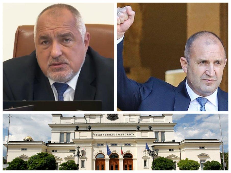 ИЗВЪНРЕДНО В ПИК TV! Борисов: Парламентът се изчерпа за седмица, хората бяха подведени! Можеше много бързо да се насрочат избори и през юни да имаме нов кабинет
