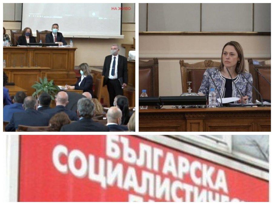 ИЗВЪНРЕДНО В ПИК TV: Депутатите от БСП щурмуваха трибуната, парламентът излезе в почивка заради напрежението в залата (НА ЖИВО)