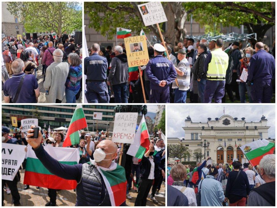 1000 българи извикаха Оставка, Радев! след призива на Стъки. Не ги уплаши ветото на Борисов (ВИДЕО/СНИМКИ)