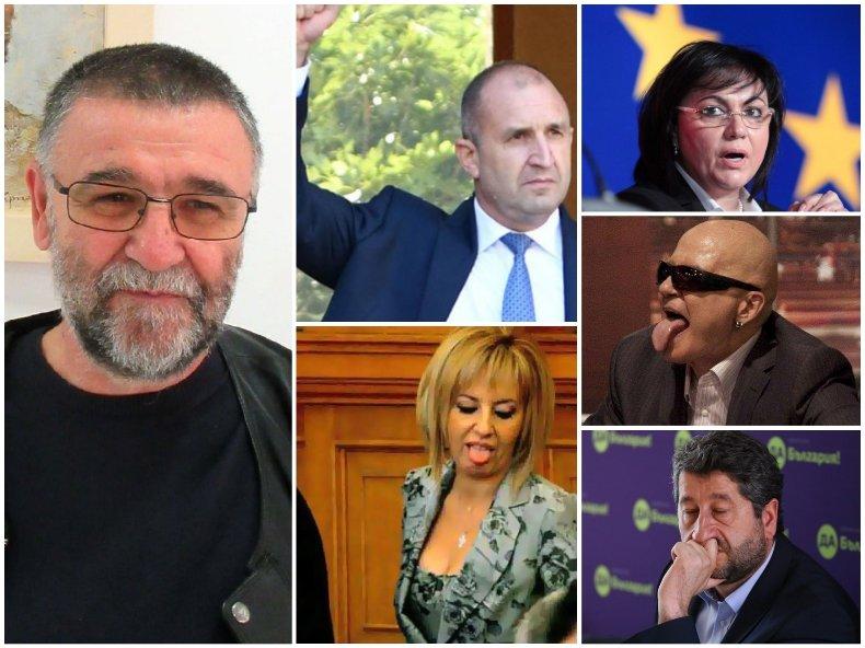 Писателят Христо Стоянов разкри за какво трябва да бъдат уволнени Румен Радев и Слави Трифонов