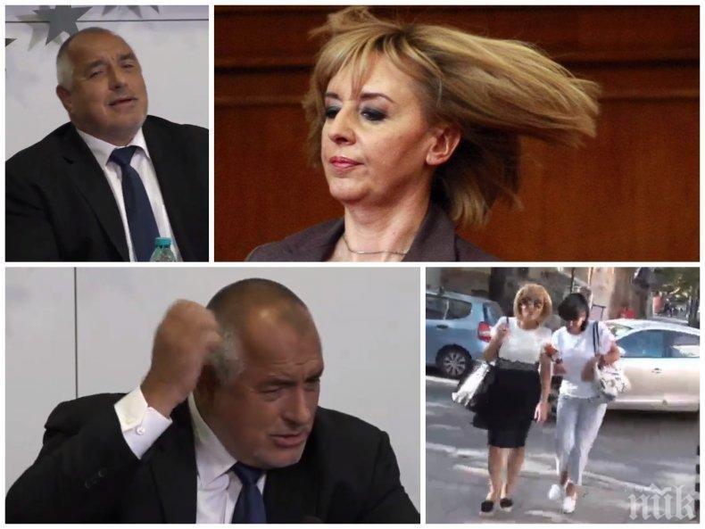 СЕНЗАЦИЯ: Борисов платил на Мая, за да...