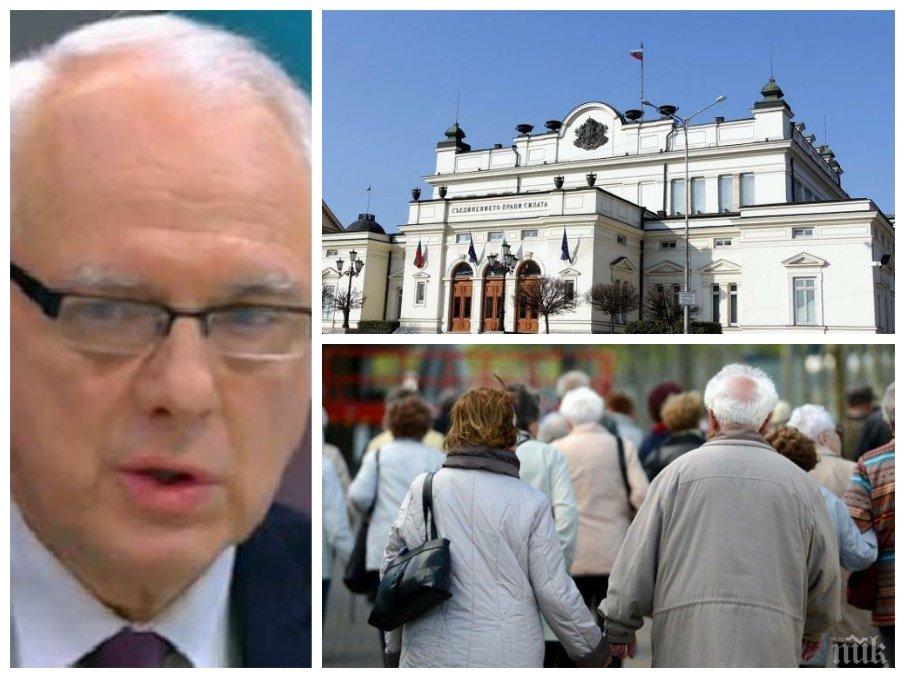 БСП буни пенсионерите на протест срещу 4 от партиите в парламента