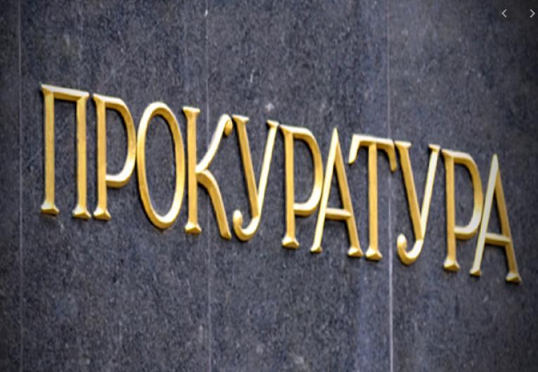 ПЪРВО В ПИК: Асоциацията на прокурорите сезира европейските институции и посланици за недопустим опит за намеса в независимостта на съдебната власт у нас