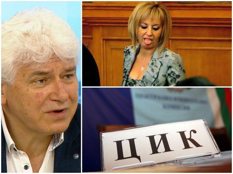 Експертът по конституционно право проф. Пламен Киров разкри: Гласят човек на Мая Манолова за шеф на новата ЦИК