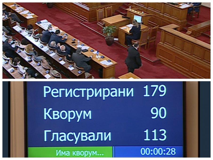 ГОРЕЩО В ПИК TV: Страшен скандал в парламента - БСП скочиха на крака, викат Оставка на шефката на НС на Слави (ВИДЕО/ОБНОВЕНА)