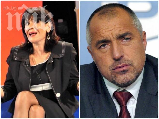 Ива Николова: Бабикяновците се оляха! Пардон, г-н Борисов, но никога няма да ви посветя нищо