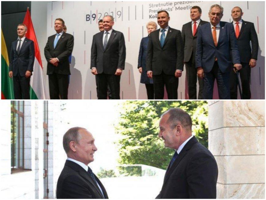 СКАНДАЛНО: Радев подписал тихомълком декларация срещу Русия - мълчи гузно за действията си