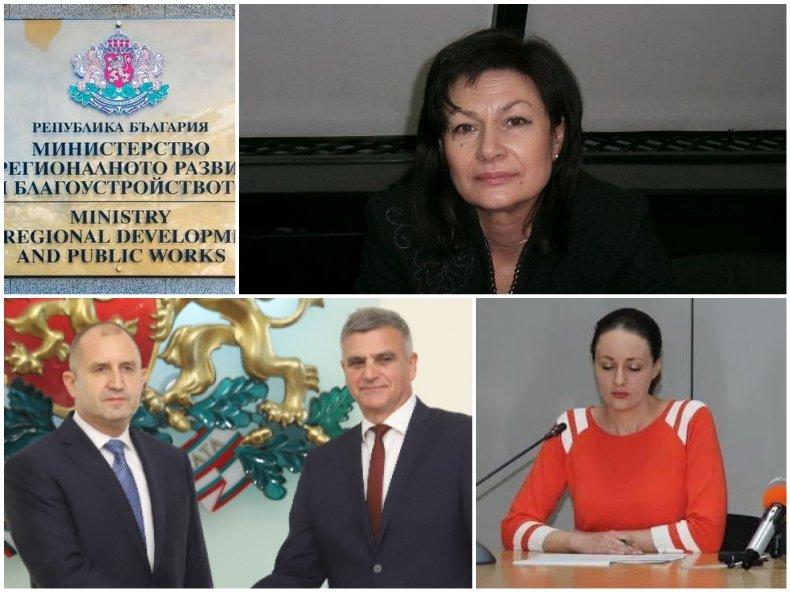 РАЗКРИТИЕ НА ПИК: Майка и дъщеря, разследвани от прокуратурата, на ключови позиции в кабинета на Радев (СИГНАЛ)