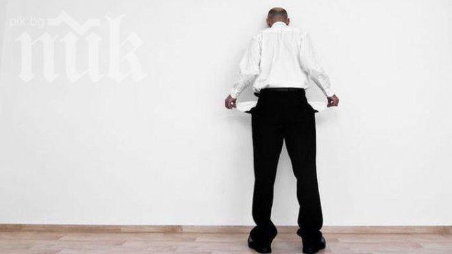ГОРЕЩИ ДАННИ: Всеки четвърти българин e задлъжнял на банки