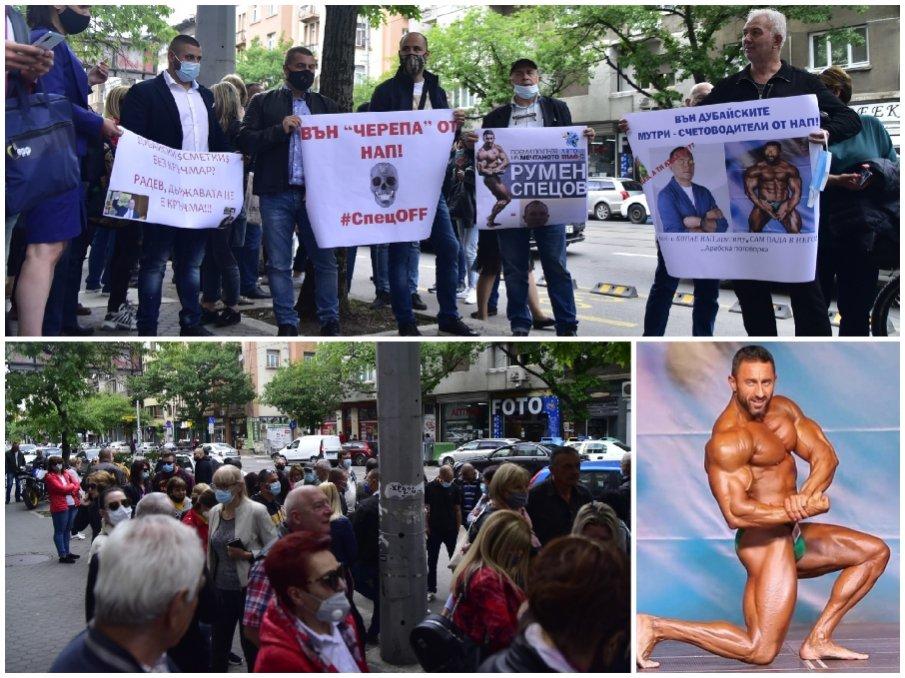 ИЗВЪНРЕДНО В ПИК TV! Граждани на протест, блокираха Дондуков: Да изгоним черепите от НАП - Спец-OFF вън! Оставка - отивай си в Дубай (ВИДЕО/СНИМКИ/ОБНОВЕНА)