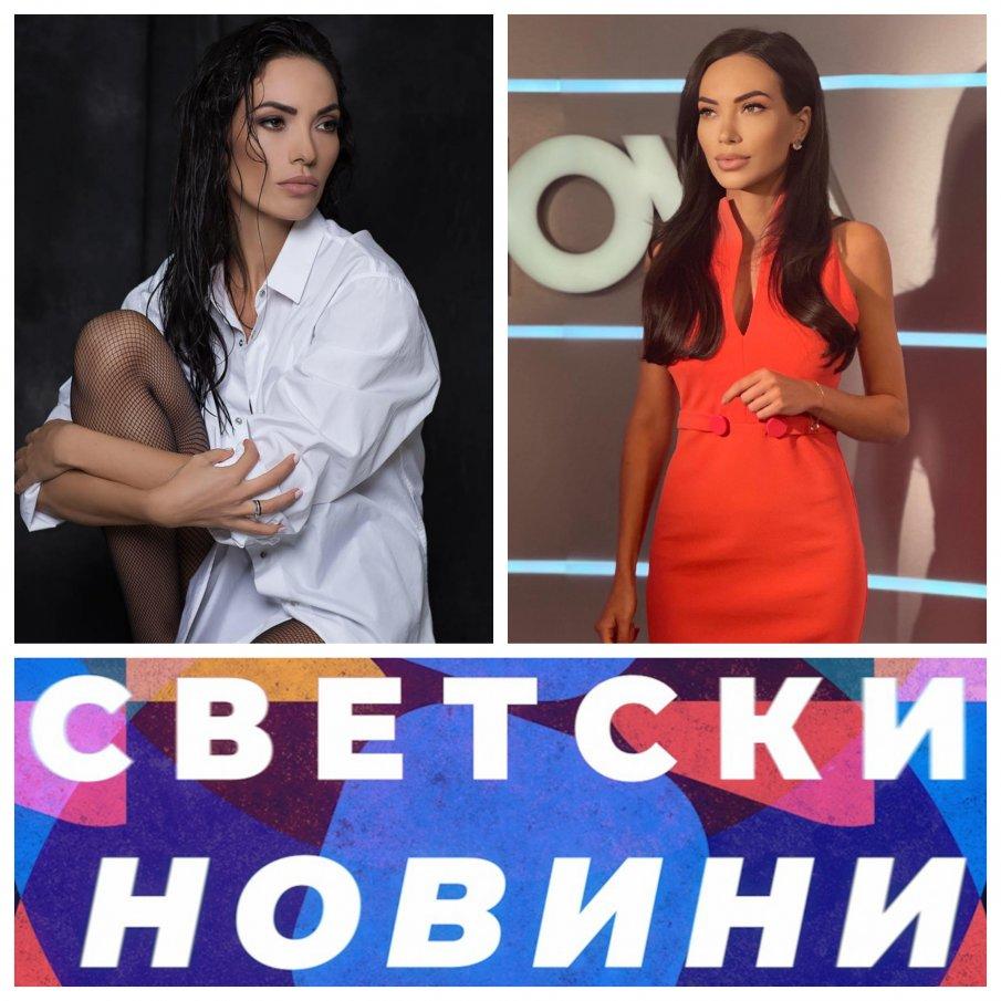 САМО В ПИК TV: Рухна любовен четириъгълник със секси синоптичката Лора Георгиева - ето кои са замесените...