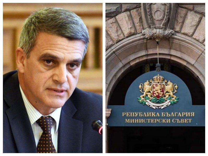 Служебното правителство обяви брифинг в понеделник, по-късно го отложи (ОБНОВЕНА)