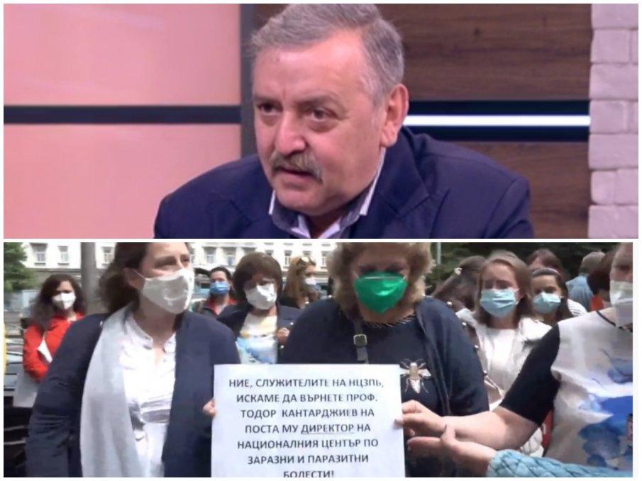 ГОРЕЩО В ПИК: Лекари и учени от центъра на проф. Кантарджиев на бунт срещу здравния министър на Радев: Ще протестираме до край - в медицината няма място за политика! Спаси хиляди животи (ВИДЕО/ОБНОВЕНА)