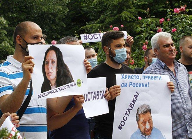 НАГЛОСТ: Огромен скандал в Красно село! Граждани чистят и косят - кметицата на ДеБъ ги глобява (СНИМКИ)