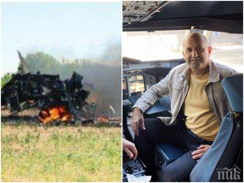 Държавата катастрофира като Миг-29 в ръцете на Радев. ВВС и Граф Игнатиево се командват от негови близки