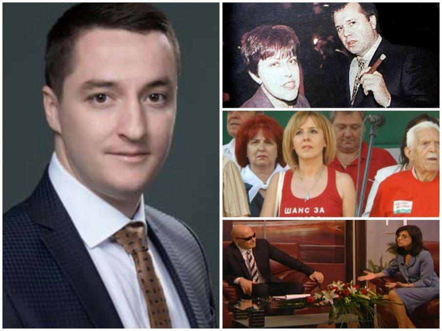 """Явор Божанков от БСП: ИТН е статуквото - Трифонов застана зад Кунева, с Дончева беше на банкет на """"Мултигруп"""", а Мая Манолова беше шанс за Орешарски"""