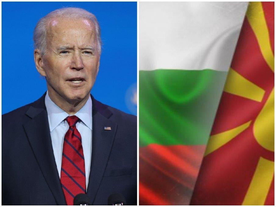 Експерт от университета Джонс Хопкинс: Скоро САЩ ще окажат голям натиск върху България за Северна Македония