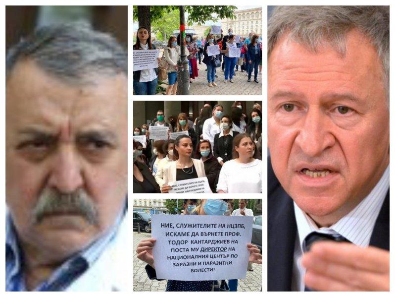 ГОРЕЩО В ПИК TV! Медици и граждани на протест срещу Стойчо Кацаров заради пенсионирането на проф. Кантарджиев - служебният министър се крие от хората, Стъки: Протестът става ежедневен! Блокираме входа на министерството (СНИМКИ/ОБНОВЕНА)
