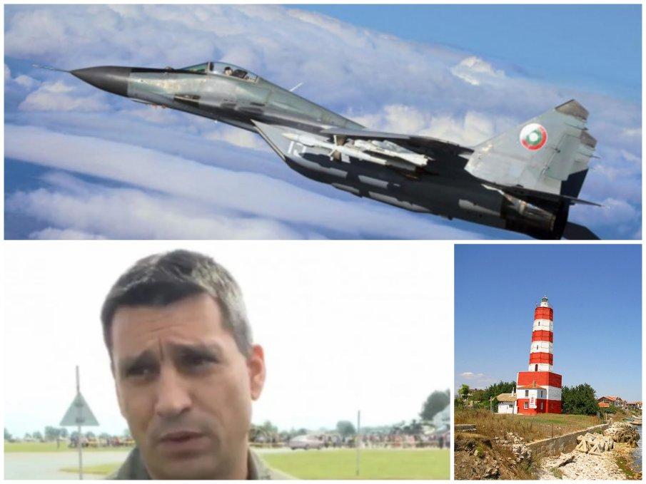 НОВА ВЕРСИЯ: Дефектен парашут подвел фатално майор Терзиев преди самолетът му да падне в морето