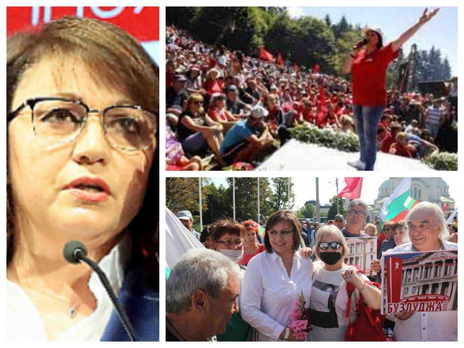 ГОРЕЩО В ПИК: Корнелия Нинова с хитър ход преди изборите - ето за кога премести Бузлуджа от страх