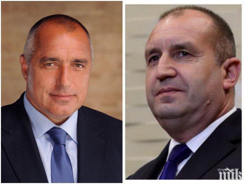 Вижте как Борисов печели отново