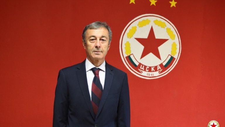 Доскорошният изпълнителен директор на ЦСКА Пламен Марков застава плътно зад