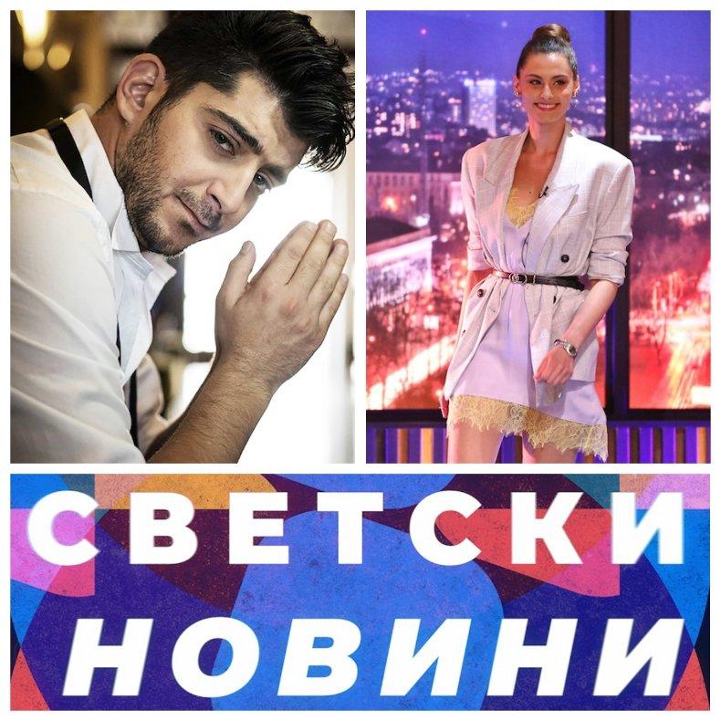 САМО В ПИК TV: Сашо Кадиев се изнесе от къщата на майка си - ето какъв удар понесе от бившата си жена