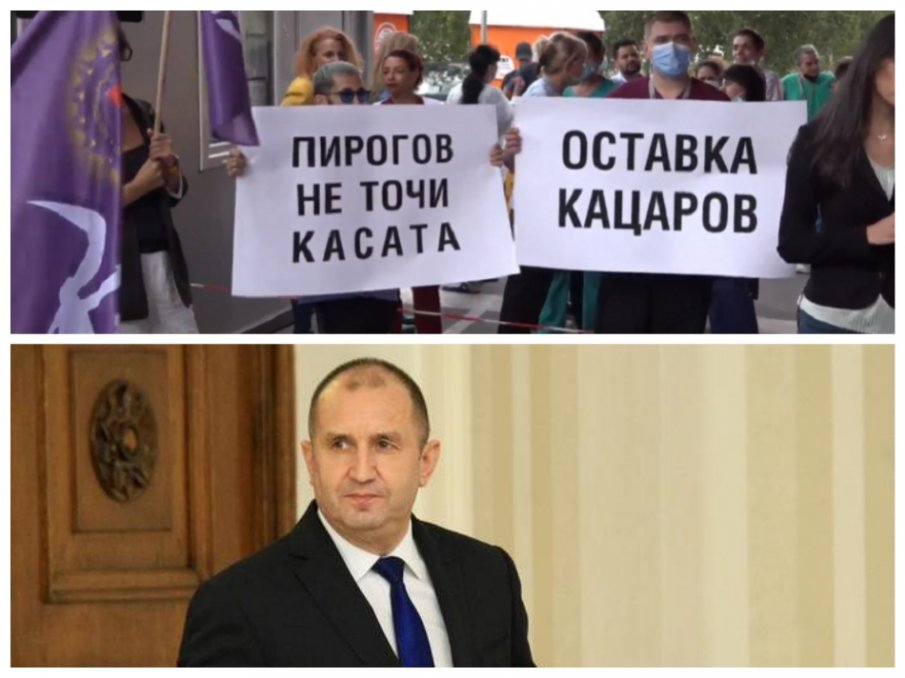 ИЗВЪНРЕДНО В ПИК: Лекарите от Пирогов развяха белия флаг пред Кацаров - сплашените медици дават заден за протест пред Радев