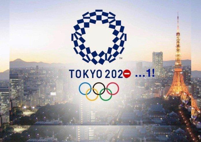Гвинея няма да има участници на Олимпиадата в Токио