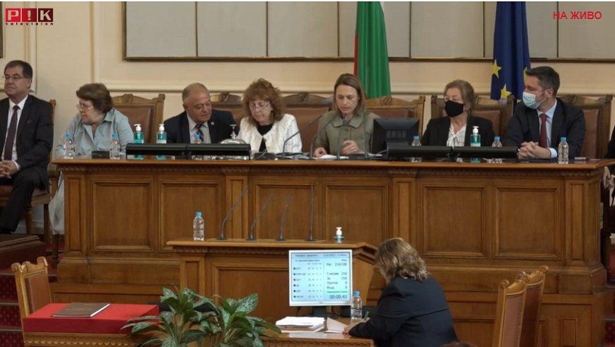 Депутатите ще обсъдят създаването на три временни комисии