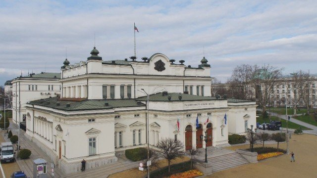 Първо заседание на 46-ото Народно събрание - депутатите полагат клетва