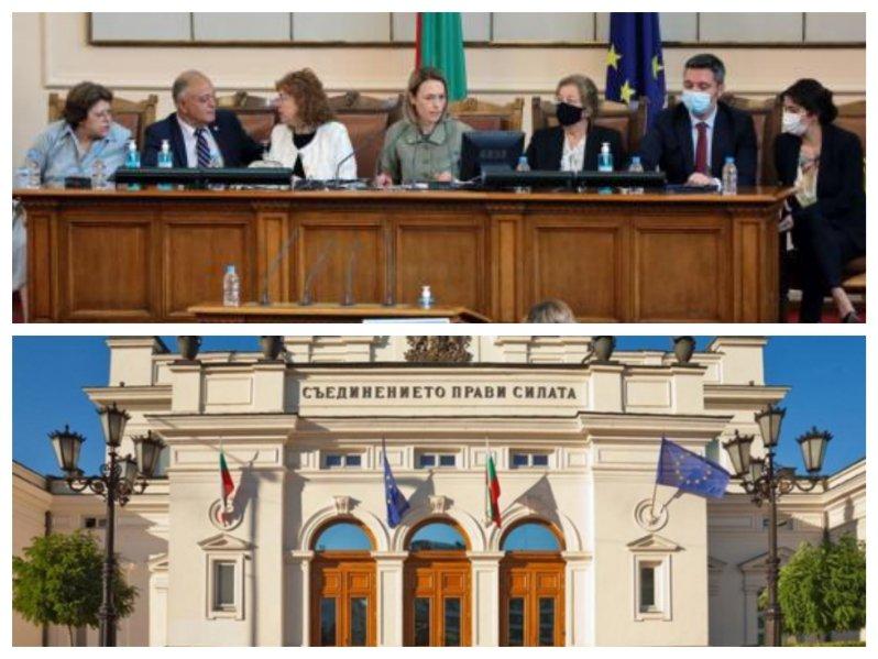 ИЗВЪНРЕДНО В ПИК TV! Депутатите пак коват временни комисии за правилника си