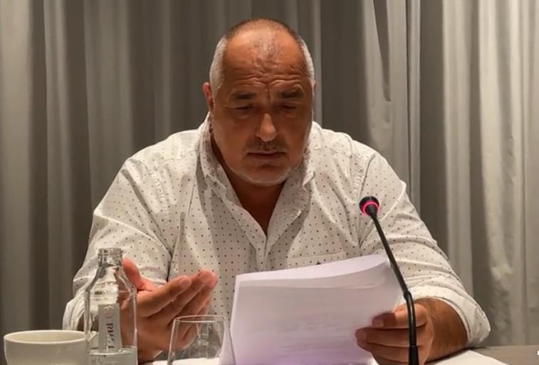 ИЗВЪНРЕДНО В ПИК TV! Борисов с гневен коментар за Стойчо Кацаров: Цяла България видя, че е лъжец, а Радев не го уволнява! Подкрепата на ДПС ще му излезе скъпо на Трифонов (ВИДЕО/ОБНОВЕНА)