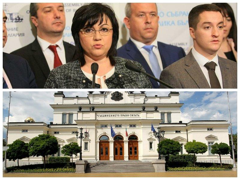 ПЪРВО В ПИК TV! БСП с извънреден брифинг в парламента - Нинова отива на разговорите с Има такъв народ (ВИДЕО)