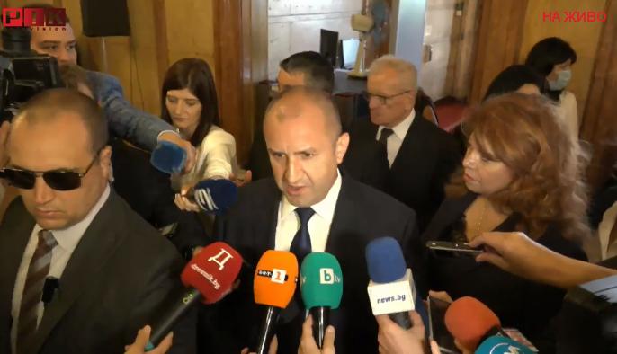 ИЗВЪНРЕДНО В ПИК TV: Радев преди старта на НС: Парламентът трябва да излъчи редовен кабинет (ВИДЕО/ОБНОВЕНА)
