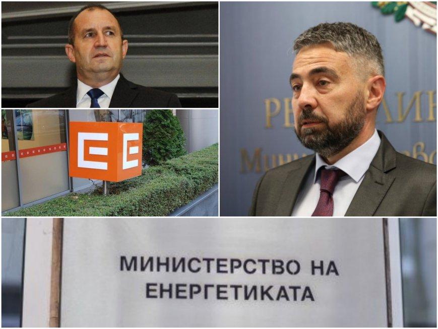 СКАНДАЛ! Енергийният министър на Радев уволнен дисциплинарно от ЧЕЗ след установени липси и разследване - президентът му връчи цялата ни енергетика (ФАКСИМИЛЕ)