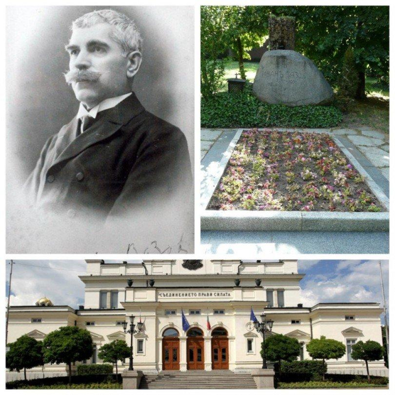 """Депутатите да се поклонят пред гроба на Вазов и да прочетат """"Елате ни вижте"""""""