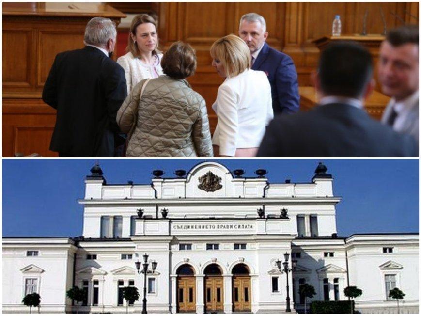 ГОРЕЩО В ПИК TV: Напрежение в парламента по актуализацията на бюджета на НЗОК (ОБНОВЕНА)